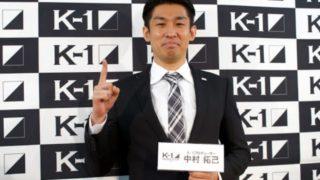 :中村拓巳(K-1プロデューサー)の家族構成(妻・子供)や会社は?(1)