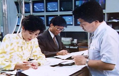 小池百合子の学歴や経歴にプロフィール・年収と収入は?